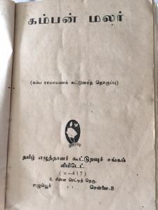 Kambar book 3