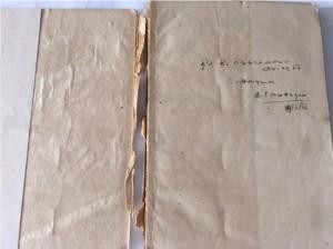 Kampar Book 2
