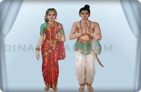 Thirumangai