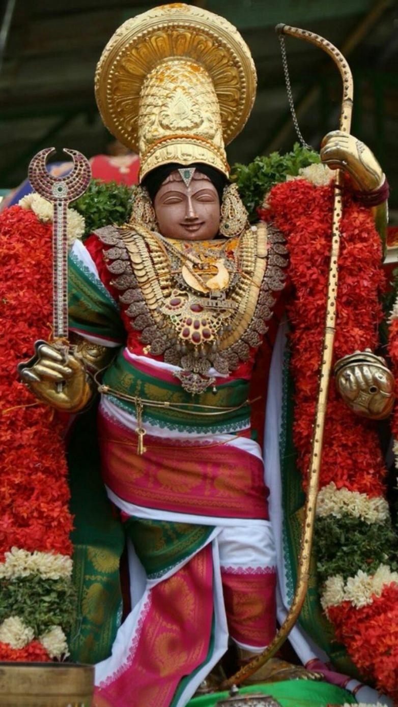 Ramar in Therazhundhur