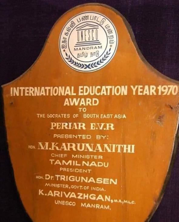 UNESCO AWARD